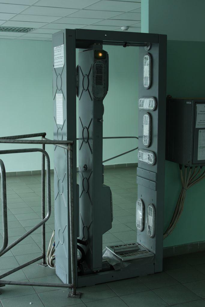Radiation machine in Pripyat