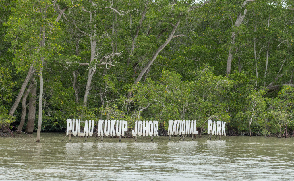 Pulau Kukup National Park