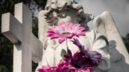 Cementerio de Los Ilustres