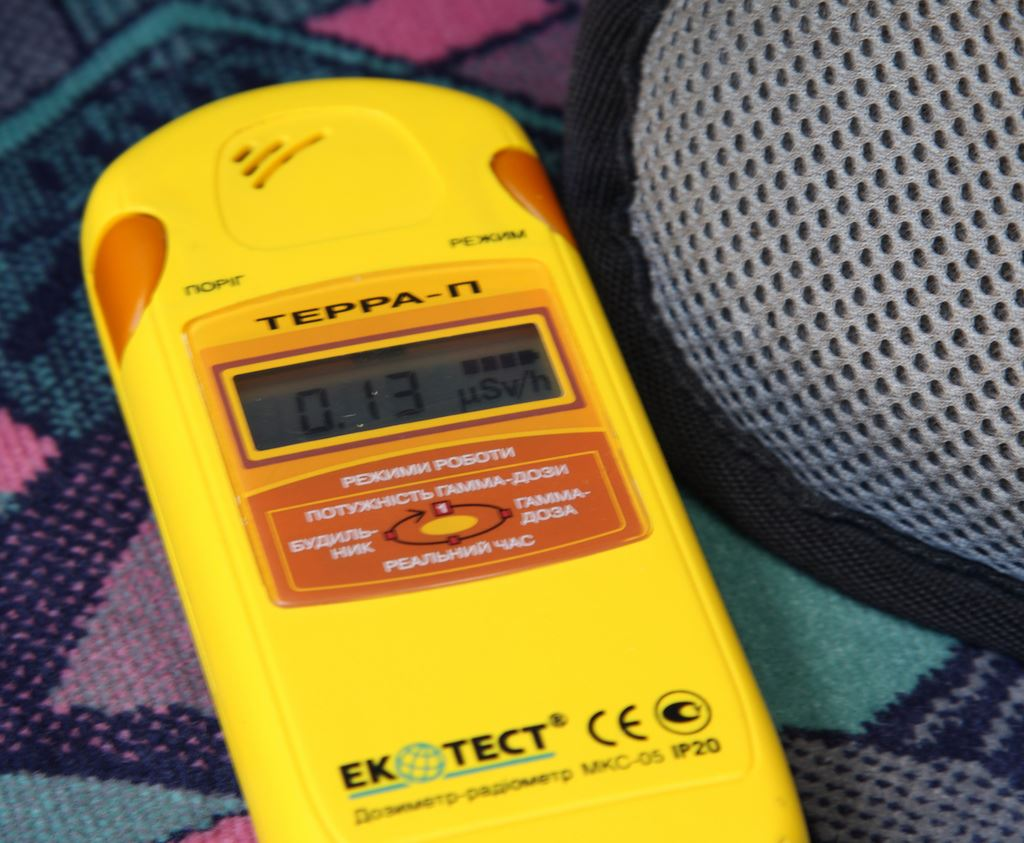 Dosimeter radiation reading in Chernobyl