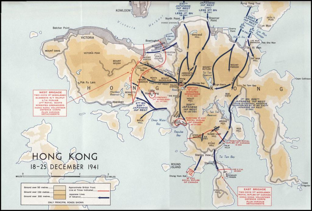 Wong Nei Chong Gap, Hong Kong 1941