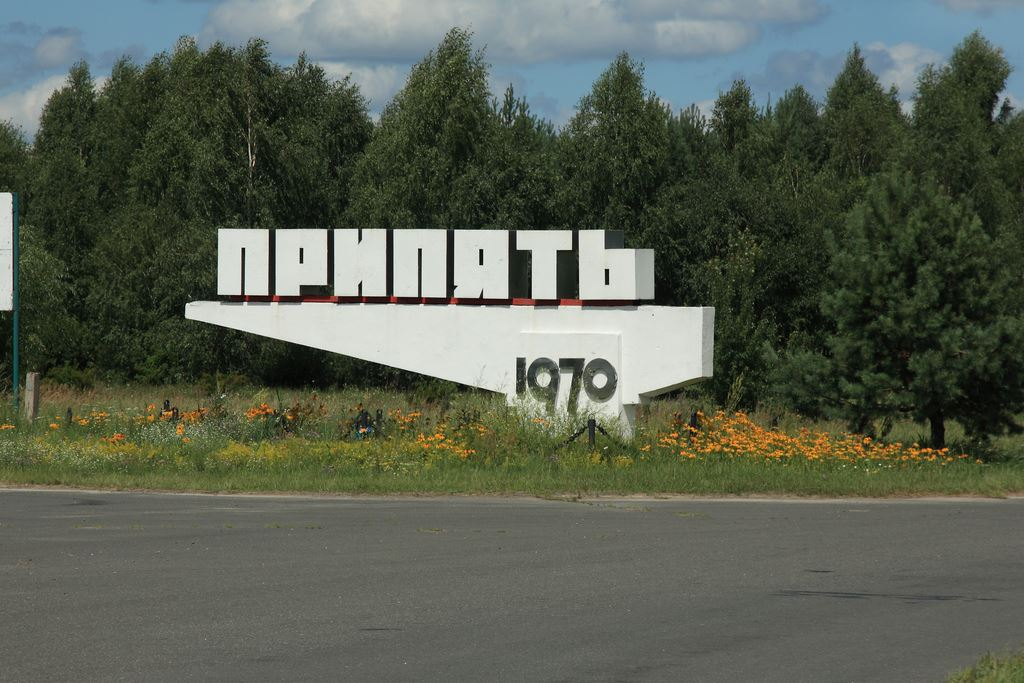 Pripyat sign city