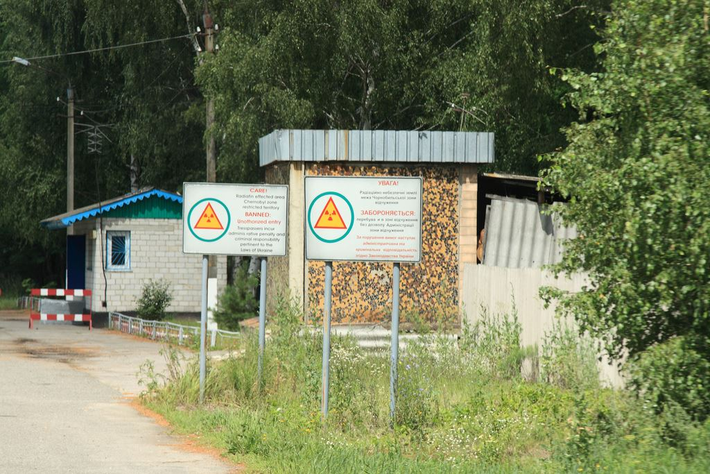 Exclusion zone entrance on the Chernobyl tour