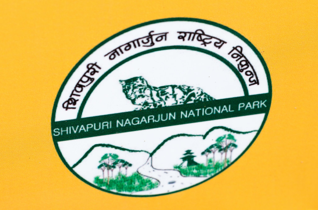 Shivapuri National Park logo